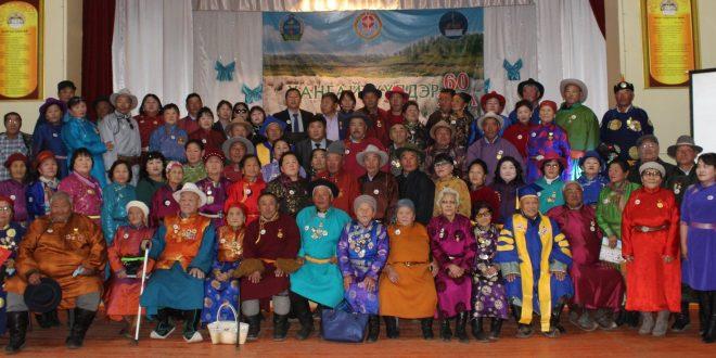 Орхон суманд Хангай үүлдрийн хонь үржүүлж эхэлсний 60 жилийн ойн Дурсамж уулзалтыг зохион байгуулав.